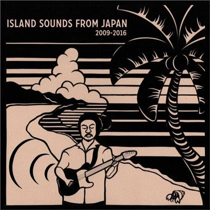 Island Sounds From Japan (LP)