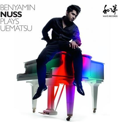 Benyamin Nuss & Uematsu Nobuo - Benyamin Nuss Plays Uematsu (LP)