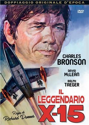 Il leggendario X-15 (1961) (Doppiaggio Originale D'epoca)
