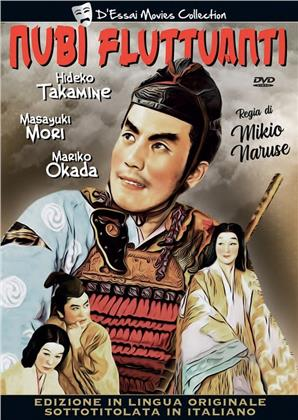 Nubi fluttuanti (1955) (D'Essai Movie Collection, n/b)