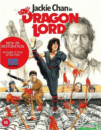 Dragon Lord (1982) (Edizione Limitata, Edizione Restaurata)
