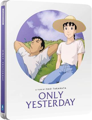Only Yesterday (1991) (Steelbook)