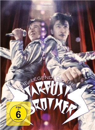 The Legend of the Stardust Brothers (1985) (Special Edition, Blu-ray + DVD)