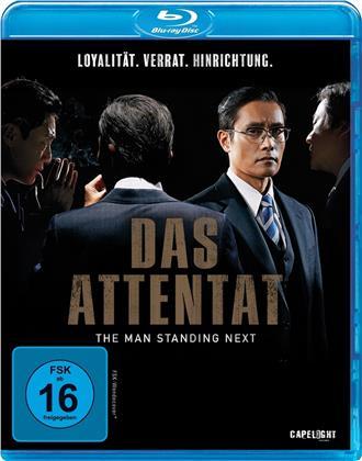 Das Attentat - The Man Standing Next (2020)