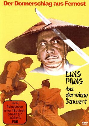 Ling Fung - Das glorreiche Schwert (1969)