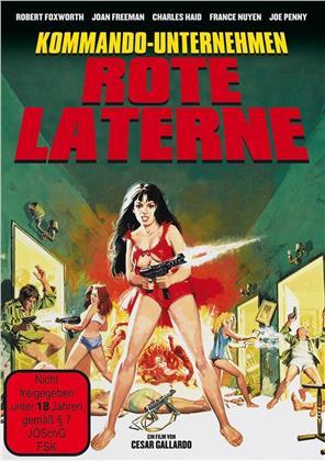 Kommando-Unternehmen Rote Laterne (1975)