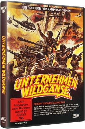 Unternehmen Wildgänse - Ein Profijob für Kampfmaschinen (1978)