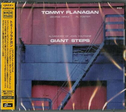 Tommy Flanagan - Giant Steps: In Memory Of John Coltrane (Japan Edition, Remastered)