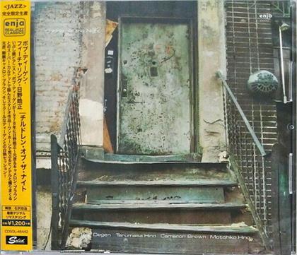 Bob Degen - Children Of Night (Japan Edition, Remastered)
