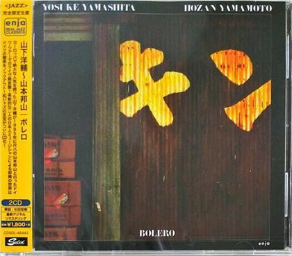 Yosuke Yamashita & Hozan Yamamoto - Bolero (Japan Edition, Remastered)