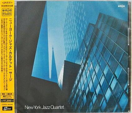 New York Jazz Quartet - Serge (Japan Edition, Remastered)