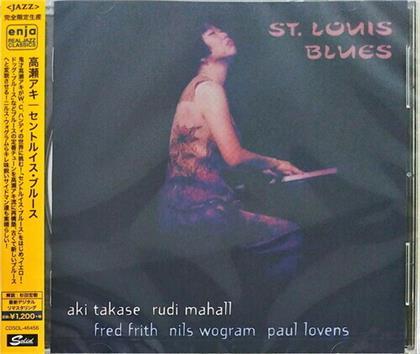 Aki Takasi - St Louis Blues (Japan Edition, Remastered)