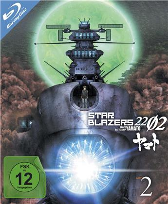 Star Blazers 2202 - Space Battleship Yamato - Staffel 1 - Vol. 2