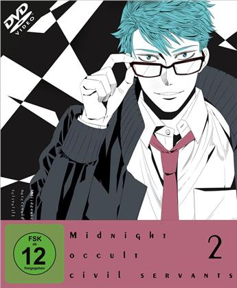 Midnight Occult Civil Servants - Staffel 1 - Vol. 2 (+ Manga)