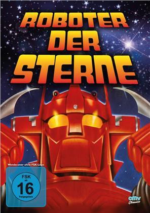 Roboter der Sterne (1975)