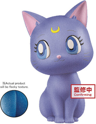 Banpresto - Sailor Moon Eternal Fluffy Puffy Luna