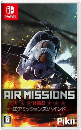 Air Missions: HIND (Japan Edition)