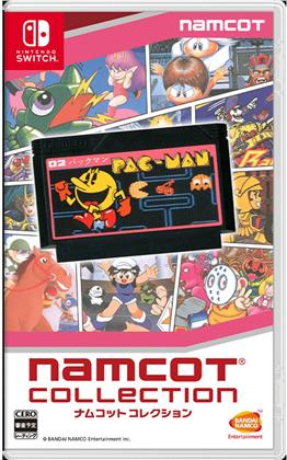 Namco T Collection (Japan Edition)