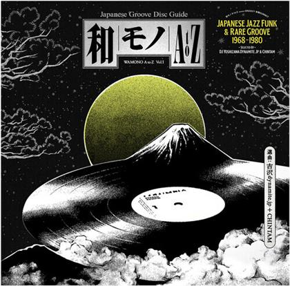 Wamono A To Z Vol. I - Japanese Jazz Funk & Rare (LP)