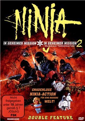 Ninja - In geheimer Mission (1984)