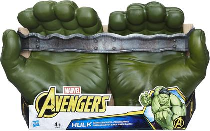 Avengers Gamma - Fäuste - 2 Handschuhe, ca. 20x20x12