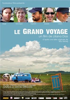 Le grand voyage (2015)