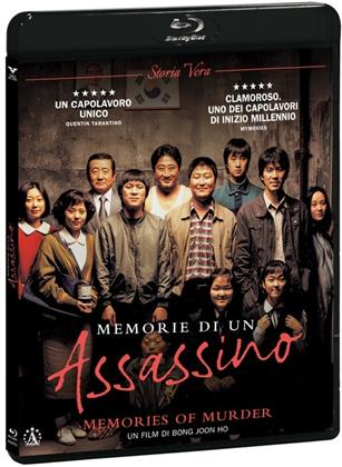 Memorie di un assassino (2003) (Storia Vera, Blu-ray + DVD)