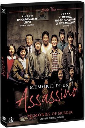 Memorie di un assassino (2003) (Storia Vera)