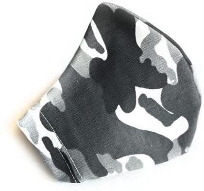 Mundschutzmaske Camouflage Grau