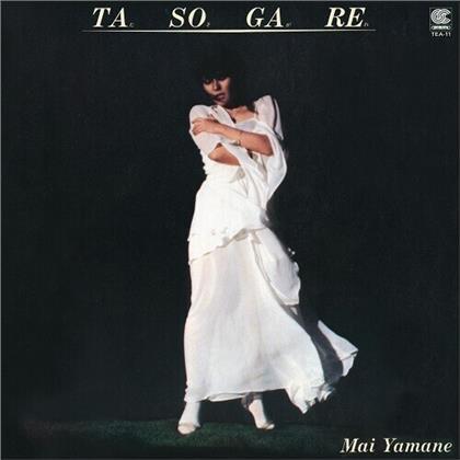 Mai Yamane - Tasogare (2020 Reissue, LP)