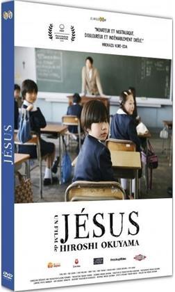 Jésus (2018)