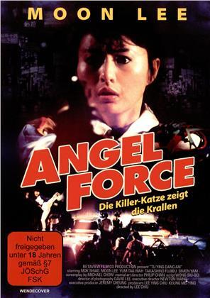 Angel Force - Die Killer-Katze zeigt die Krallen (1991)