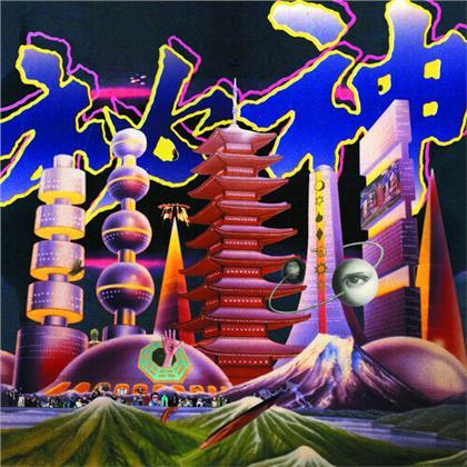 Mong Tong - Mystery (LP)