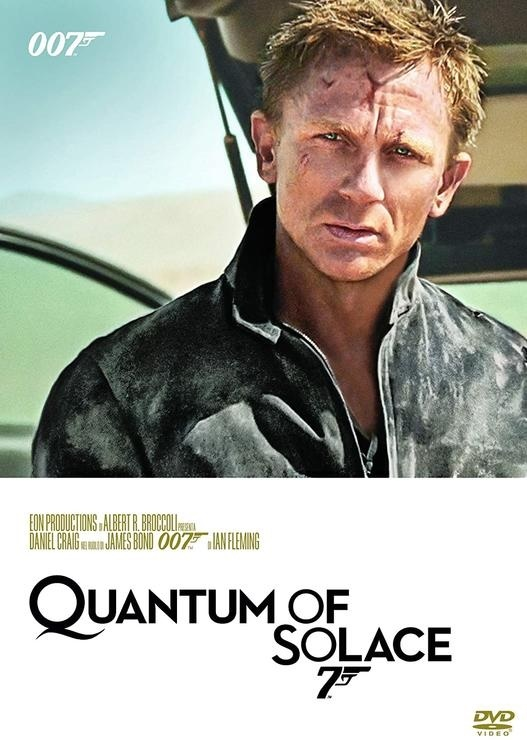 James Bond: Quantum of Solace (2008) (Riedizione)