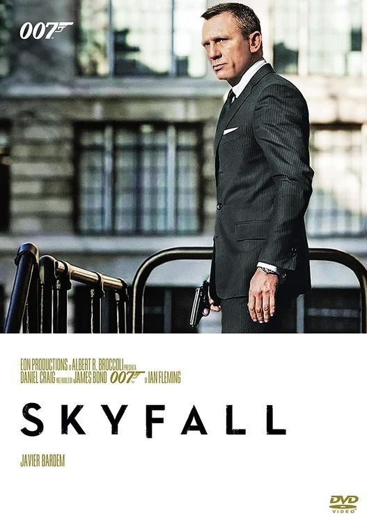 James Bond: Skyfall (2012) (Riedizione)