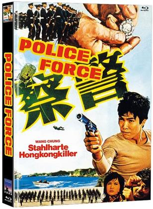 Police Force (1973) (Limited Edition, Mediabook, Blu-ray + DVD)