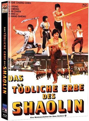Das tödliche Erbe des Shaolin (1979) (Edizione Limitata, Mediabook, Blu-ray + DVD)