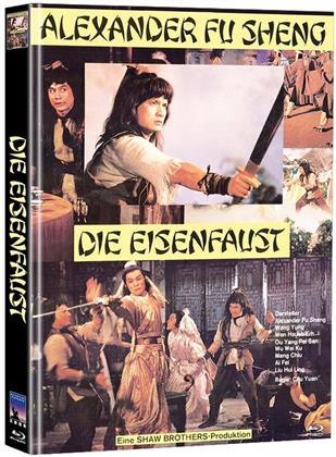 Die Eisenfaust (1979) (Edizione Limitata, Mediabook, Blu-ray + DVD)