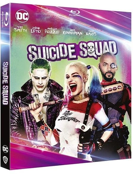 Suicide Squad (2016) (DC Comics Collection)