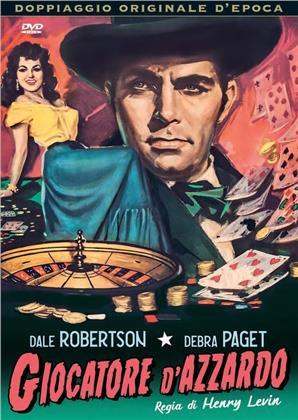 Giocatore d'azzardo (1954) (Doppiaggio Originale D'epoca)