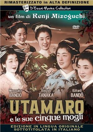 Utamaro e le sue cinque mogli (1946) (D'Essai Movie Collection, HD-Remastered, n/b, Riedizione)