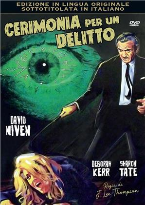 Cerimonia per un delitto (1966) (Original Movies Collection, s/w)