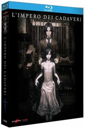L'impero dei cadaveri (2015)