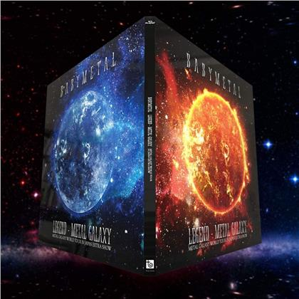 Babymetal - Legend - Metal Galaxy: Metal Galaxy World Tour In Japan Extra Show (Limited Edition, 2 Blu-rays)