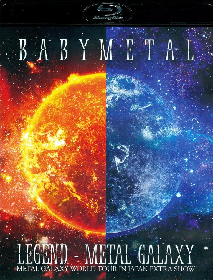 Babymetal - Legend - Metal Galaxy: Metal Galaxy World Tour In Japan Extra Show (Standard Edition, 2 Blu-rays)
