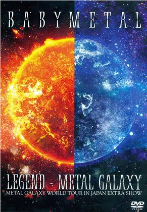 Babymetal - Legend - Metal Galaxy: Metal Galaxy World Tour In Japan Extra Show (2 DVDs)