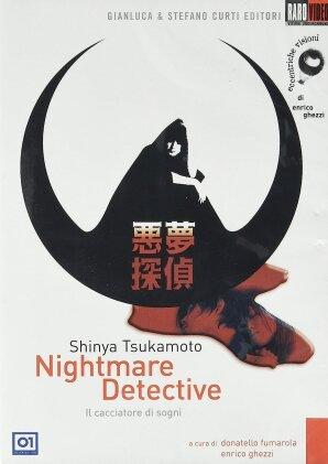 Nightmare Detective (2006) (Riedizione)