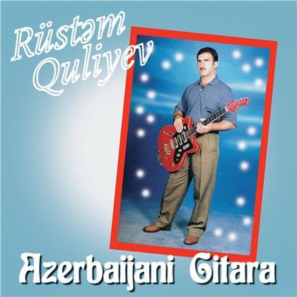 Rüstem Quliyev - Azerbaijani Gitara (LP)