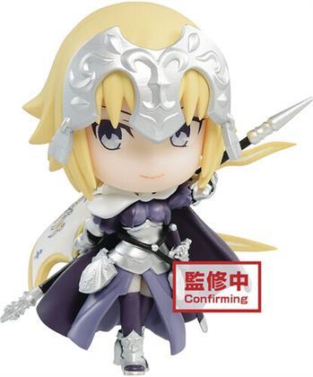 Banpresto - Fate/Grand Order Chibikyun V2 Ruler/Jeanne D'arc