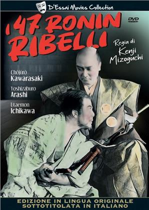 I 47 ronin ribelli (1942) (D'Essai Movie Collection, s/w, 2 DVDs)